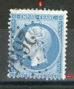 N° 22°_petit Piquage_GC 2654=Nevers - 1862 Napoleon III