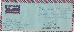 "Bangladesh: Cover, ""Chittagong Night Post"" Cachet,Receipt, To Saudi Arabia 1977 - Bangladesh"