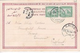 Egypt: Postcard, Anubis Et La Momie D'Osiris; Cairo To Frome, 29 Mar-7 Apr 1904 - Egypt