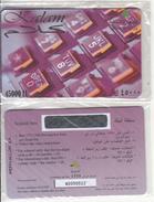 LEBANON - Kalam Prepaid Card 45000LL, CN : 4000, Tirage 100, Exp.date 31/12/05, Mint, Perivallon SA Sample - Lebanon