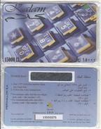 LEBANON - Kalam Prepaid Card 15000LL, CN : 1000, Tirage 100, Exp.date 31/12/05, Mint, Perivallon SA Sample