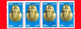 EGITTO - Usato - 2002 - Archeologia - Maschera Del Faraone Psusennes I. - 125 - Egypt