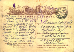1943, Blockade Ppc Used Postage Free From LENINGRAD To Molotow Oblast. Some Faults.