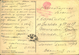 1946, Ppc Sent By Fieldpost Number 43728 To Novosibirsk Oblast.