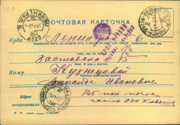 1943, Fieldpost Card From Number 145 To LENINGRAD 6 With Censor.