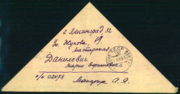 1943, Triangular Fieldpost From Number 02478 To LENINGRAD: - 1923-1991 URSS