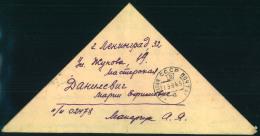 1943, Triangular Fieldpost From Number 02478 To LENINGRAD: