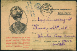 1943, Light Field Post Letter Used By Number 97675 (operative Group Baltic Front) With Censor 01385 To LENINGRAD .