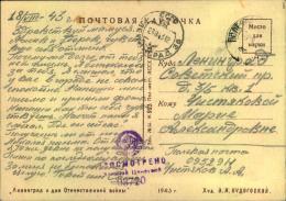 1943, Ppc Showing Blocked LENINGRAD Used By Field Post No. 09529 Sent To Leningrad.