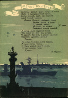 1943, Ppc LENINGRAD With Battleship Used Field Post Number 24679 With Censor.