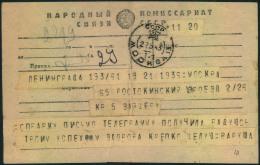1943, Telegramm From MOSKOW To LENINGRAD