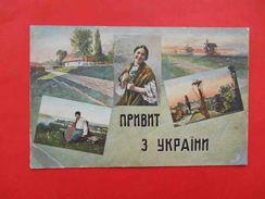 UKRAINE 1913 Multiview Postcard. - Ukraine