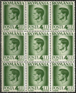 Romania 1945 Scott 572 MNH Block Of 9 Recto-verso King Michael - 1918-1948 Ferdinand, Charles II & Michael