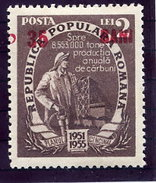 ROMANIA 1952 Currency Reform Surcharge On 5-Year Plan 2 L. With Watermark 9  LHM / *.  Michel  1354X - 1948-.... Republics