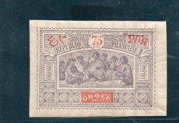 OBOCK 1894 * PETITE MINCE - Obock (1892-1899)