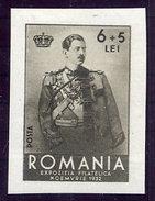 ROMANIA 1932 EFIRO Stamp Exhibition Single Ex Block  MNH / **.  Michel 449 - 1918-1948 Ferdinand, Charles II & Michael