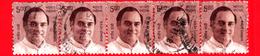 INDIA - Usato - 2008 - Rajiv Gandhi - 5.00 (x 4)