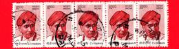 INDIA - Usato - 2009 - CV RAMAN - 10.00 (x 5)