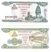 Cambodia - Pick 41a, 42b - 100, 200 Riels 1995 - 1998 - Unc - Set 2 Banknotes - Cambogia