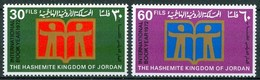 1973 Giordania Jordan International Book Year Libri Books Livres Set MNH** Zz43 - Giordania