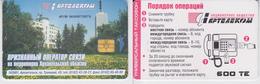 Phonecard   Russia. Arkhangelsk 600 Units