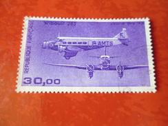 FRANCE POSTE AERIENNE YVERT N° 59 - 1960-.... Gebraucht