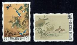 1960  Musée Du Palias National: Fleurs Et Oiseaux, Deux Canards Mandarin  ** - 1945-... République De Chine