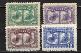 CINA ORIENTALE - 1949 - LIBERAZIONE DI SHANGHAI E NANKING - NUOVI SENZA GOMMA - Western-China 1949-50