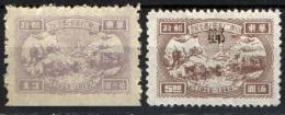 CINA ORIENTALE - 1949 - 7° ANNIVERSARIO DELL'AMINISTRAZIONE POSTALE COMUNISTA DI SHANTUNG - NUOVI SENZA GOMMA - Western-China 1949-50