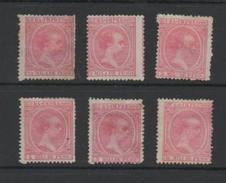 Cuba 1894 King Alphonso X111 Newspaper Stamp Set.Mint. - Cuba (1874-1898)