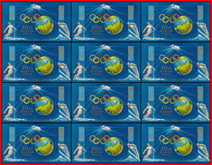 $WHOLESALE$ HUNGARY 1972  OLYMPIC GAMES  S/S X12 MNH SPACE, SPORTS, COMMUNICATIONS SATELLITE - Space