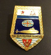Russia/USSR Submarine Badge For A Long Journey-hike/journey,(shovel) ,twist,New ! - Navy