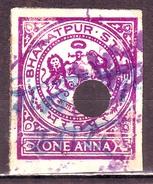 India-Bharatpur State 1 Anna Court Fee/Revenue Type 23 #DF634 - Indien