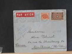 68/549 LETTRE  TUNESIE POUR LA FRANCE 1951 - Tunisia (1888-1955)