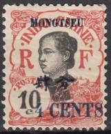 N° 55  - X - ( C 898 ) - Mong-tzeu (1906-1922)