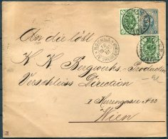 1893 Russia Uprated 7 Kop Stationey Cover (145 X 120mm) Moscow - Wien - 1857-1916 Imperium