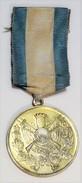 Médaille Du 24e Régiment Territorial D'Infanterie 1er Prix 1887 - Francia