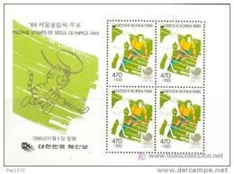 COREA DEL SUR 1986 - DEPORTES - HOCKEY SOBRE HIERBA -  FIELD HOCKEY - SEUL-88 - YVERT BLOCK 397