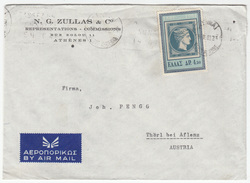 Greece, N.G. Zullas & Co. Airmail Letter Cover Travelled 1961 B170429 - Greece