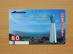 Japon Japan Free Front Bar, Balken Phonecard - 110-3081 / Tower - Japan