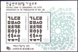 SOUTH KOREA 1996 BL 55th Anniversary Of Han-Gul MNH. - Corée Du Sud