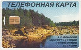 RUSSLAND-Tjumen-Chip