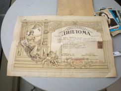 Pancsova Pancevo Diploma Jovan Kocec Krojac 1928 Diplomas For Tailoring - Serbia
