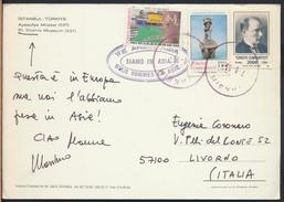 °°° GF182 - TURKEY - ISTANBUL - AYASOFYA MUZESI - 1993 With Stamps °°° - Turchia