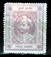 HOLKAR -INDORE   1886   1/2 A  MH    S.G. 2016 CAT.VALUE £ 8.00 - Holkar