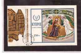 FDC3501   -   CIPRO    -   FDC   CAT. UNIFICATO    BL. 7  - - Lettres & Documents