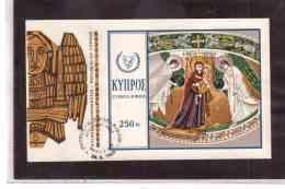 FDC3501   -   CIPRO    -   FDC   CAT. UNIFICATO    BL. 7  - - Chypre (République)