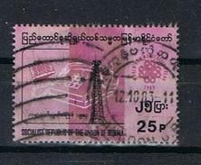Birma Y/T 197 (0) - Myanmar (Birmanie 1948-...)