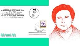 1996 Chees – Lora Jakovlena Correspondence Chess Postcard  Yugoslavia - Schaken