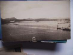 Photocard To Identify... Unknown - Postkaarten